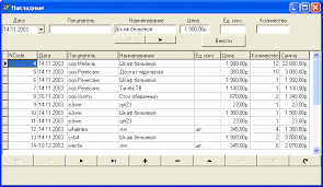 База данных Оперативный учет материалов и выпуска готовой  лабораторная работа по програмированию