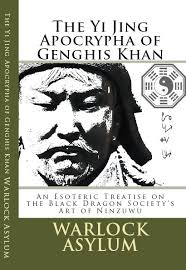 the end of an era the yi jing apocrypha of genghis khan by simon  the end of an era the yi jing apocrypha of genghis khan by simon magus the art of ninzuwu