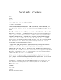 Sample Hardship Letters For Loan Modification Cover Letter Example