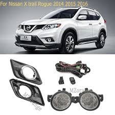 2016 Nissan Rogue Fog Light Cover Led Car Front Fog Light For Nissan X Trail Rogue 2014 2015