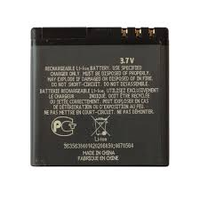 Buy Now Battery for LG B2050