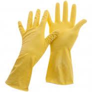 <b>Перчатки</b> купить оптом в интернет-магазине Рельеф-Офис