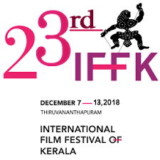 Image result for IFFK