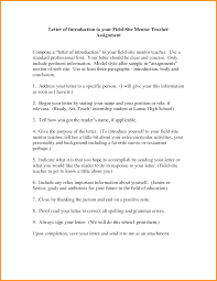 letter of introduction teacher mac resume template 4 letter of introduction teacher