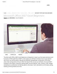 Microsoft Office Curriculum Microsoft Office 2007 Excel Beginners Course Gate By