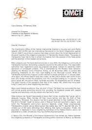 Application Letter Sample For Government Position In The
