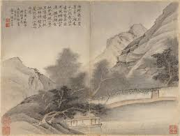 three perfections poetry calligraphy and painting in chinese art  three perfections poetry calligraphy and painting in chinese art
