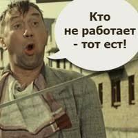 """""""Нафтогаз"""" сокращает автопарк и продает все """"мерседесы"""". Чиновники будут ездить на """"шкодах"""" и """"фольксвагенах"""" - Цензор.НЕТ 4007"""