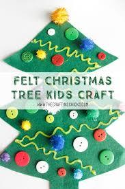 Funny Edible Christmas Tree Kids Image U0026 Photo  BigstockChristmas Tree Kids