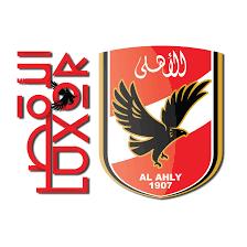 Al Ahly Luxor Sports Club - Home