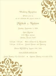 Indian Wedding And Reception Invitation Wording Indian Wedding