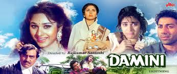 Image result for film (Damini)(1993)