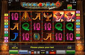 Игровые автоматы book of ra играть бесплатно
