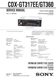 sony cdx gt wiring diagram sony wiring diagrams cars