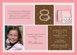 8th Birthday Party Invitations 8th Birthday Party Invitation Wording Dolanpedia Invitations