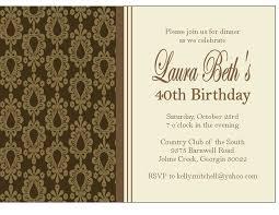 how to word birthday invitations birthday dinner invitation wording