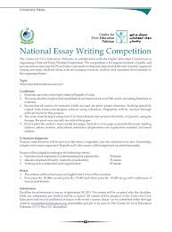 write my best essay on hillary esl personal statement editor sites educational autobiography essay south asian pulse literacy rate in