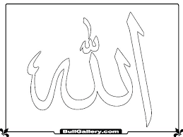 Personalized Coloring Pages Customized Coloring Pages Coloring Pages