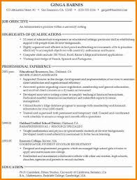 college resume objective