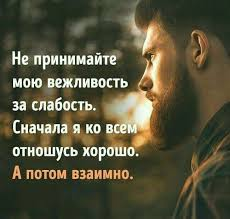 Pin By Эмилия Иванова On Высокие мысли Pinterest Thoughts Life Impressive Spiritual Quotes About Life Lessons