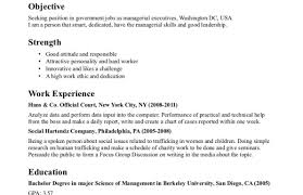 Objective For A Resume For Any Job Good Resume Objective For Any Job Krida 24