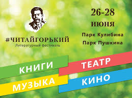 Обучение персонала диплом на примере Москва Обучение персонала диплом на примере