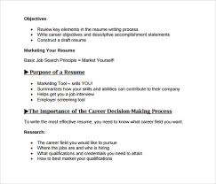 Gallery Of Sample Security Guard Resume 7 Free Download Free