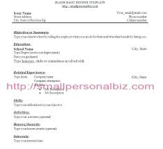 student resume no experience civil engineering student resume internship college finance no