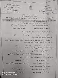 بنات الشهيد عبد العزيز الرجوب الثانوية/مدرسة بنات الكوم الثانوية - პოსტები