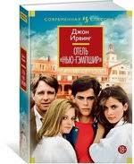 <b>День пришельца Забирко</b> Виталий Сергеевич | Буквоед ISBN 978 ...