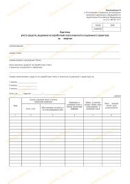 Учет выплат социального характера курсовая загрузить Учет выплат социального характера курсовая файлом