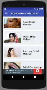 bridal makeup video hindi screenshot 13
