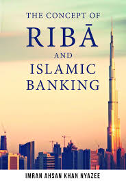 essay on islamic banking essay banks make more cents s blog encouraging money savvy kids
