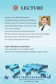 Ivan Willis Rasmussen讲座- School of Advanced International and Area Studies  of East China Normal University