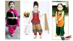 Designer Salwar Kameez 2017 Little Girls Punjabi Suit Designs Designer Salwar Suit