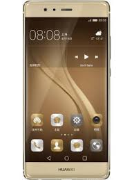 huawei p9 rose gold price. huawei p9 rose gold price