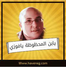 Mohamed El Saadany محمد السعدني - Berichten