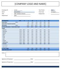 Employee Database Excel Template Free Employee Database Template In Excel And Employee Attendance