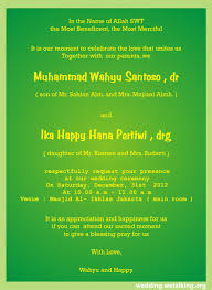 wedding invitation in malayalam language ~ yaseen for Muslim Wedding Invitation Wordings In Malayalam muslim wedding invitation in malayalamnew wedding muslim wedding invitation cards in malayalam