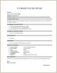 Elegant Sample Resume For Bcom Freshers 326164 Resume Ideas