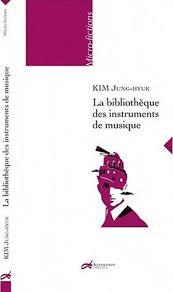 LA BIBLIOTHEQUE DES INSTRUMENTS DE MUSIQUE (couverture)