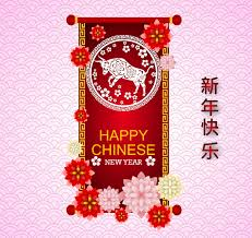 The first day of the festival begins on the new moon sometime each year between january 21st and february 20th. Happy Chinese New Year 2021 Download Free Vectors Clipart Graphics Vector Art