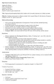High School Student Resume Examples New Resume Examples High School Student Thevillasco