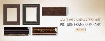 ara frame