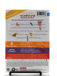 Word World Birthday Party Dvd 841887024464 Ebay