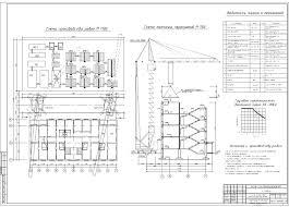 Готовые курсовые по тсп Скачать курсовой проект по ТСП Основной период строительства крупнопанельного здания г Челябинск