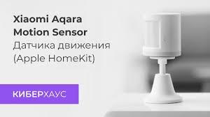 Датчик движения Xiaomi <b>Aqara Motion Sensor</b> для умного дома ...