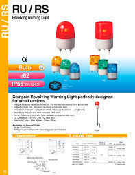 ru rs revolving warning light patlite pdf catalogue ru rs revolving warning light 1 1 pages