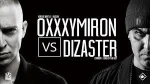Oxxxymiron Vs Dizaster тату в поддержку окси