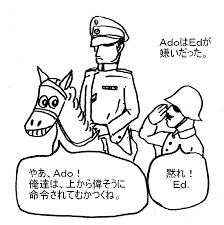 ヒトラーはなぜ馬を嫌ったのか 濁泥水の岡目八目